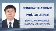 Prof. Qu Jiuhui elected to The National Academy of Engineering