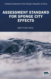 Assessment Standard for Sponge City Effects